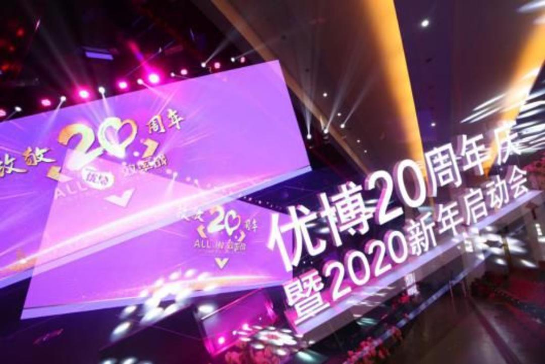 202001114.jpg