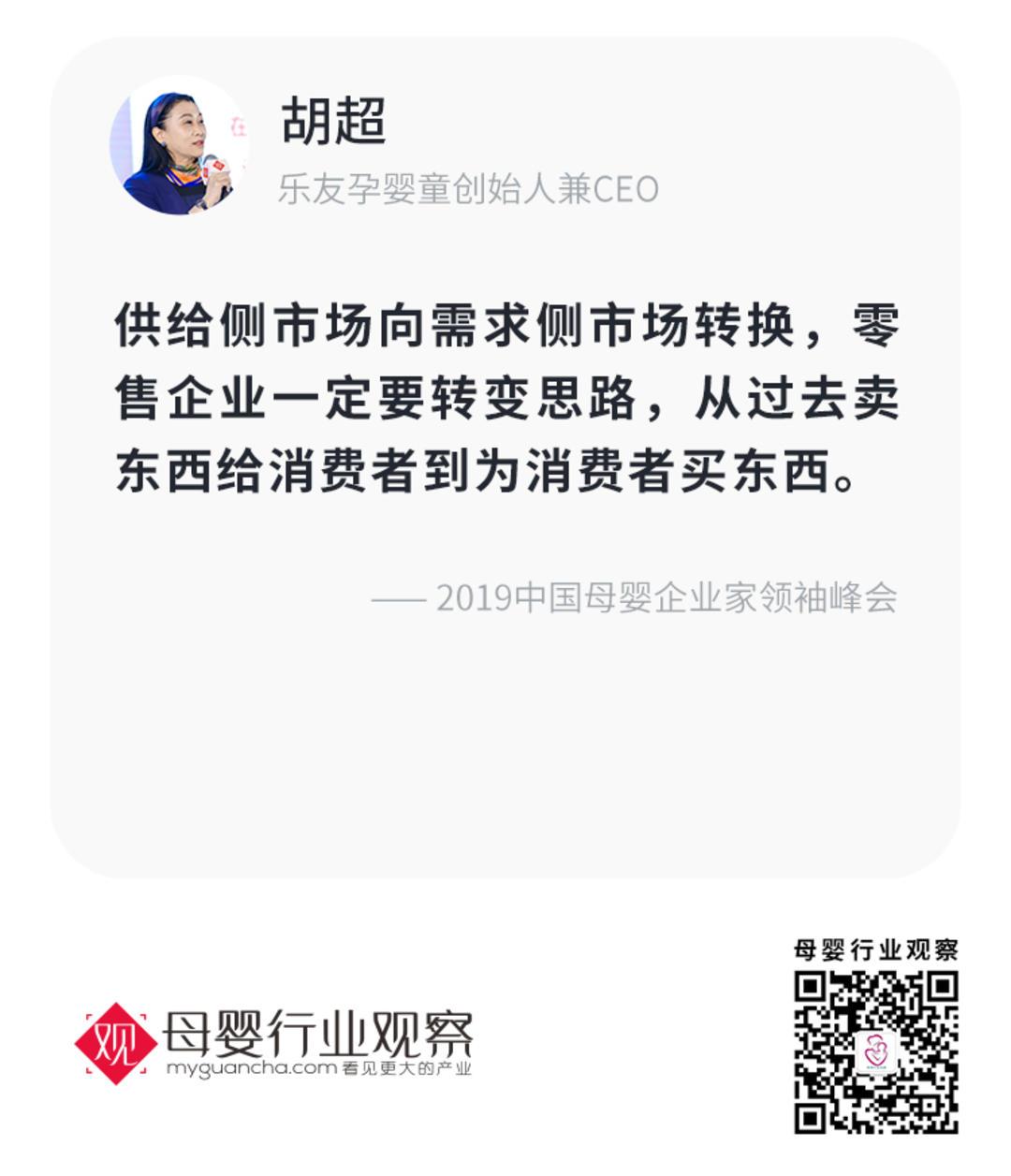 微信图片_20200114103451.jpg