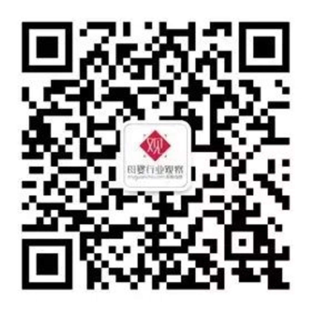 微信图片_20200508112512.jpg
