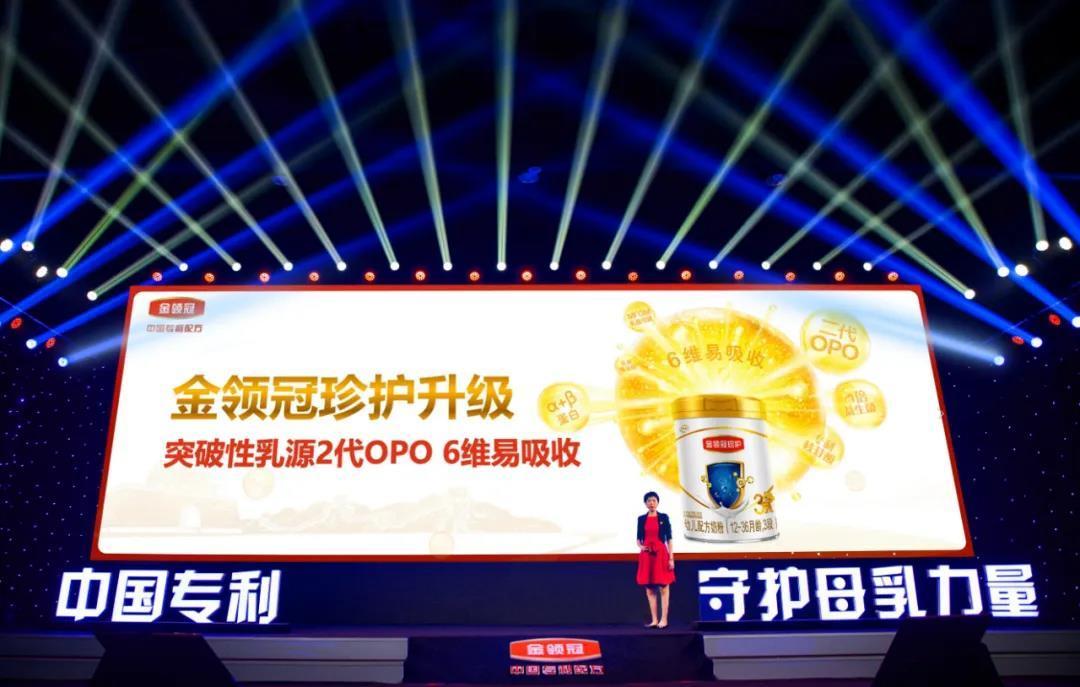 zhongguo_20200522102044.jpg