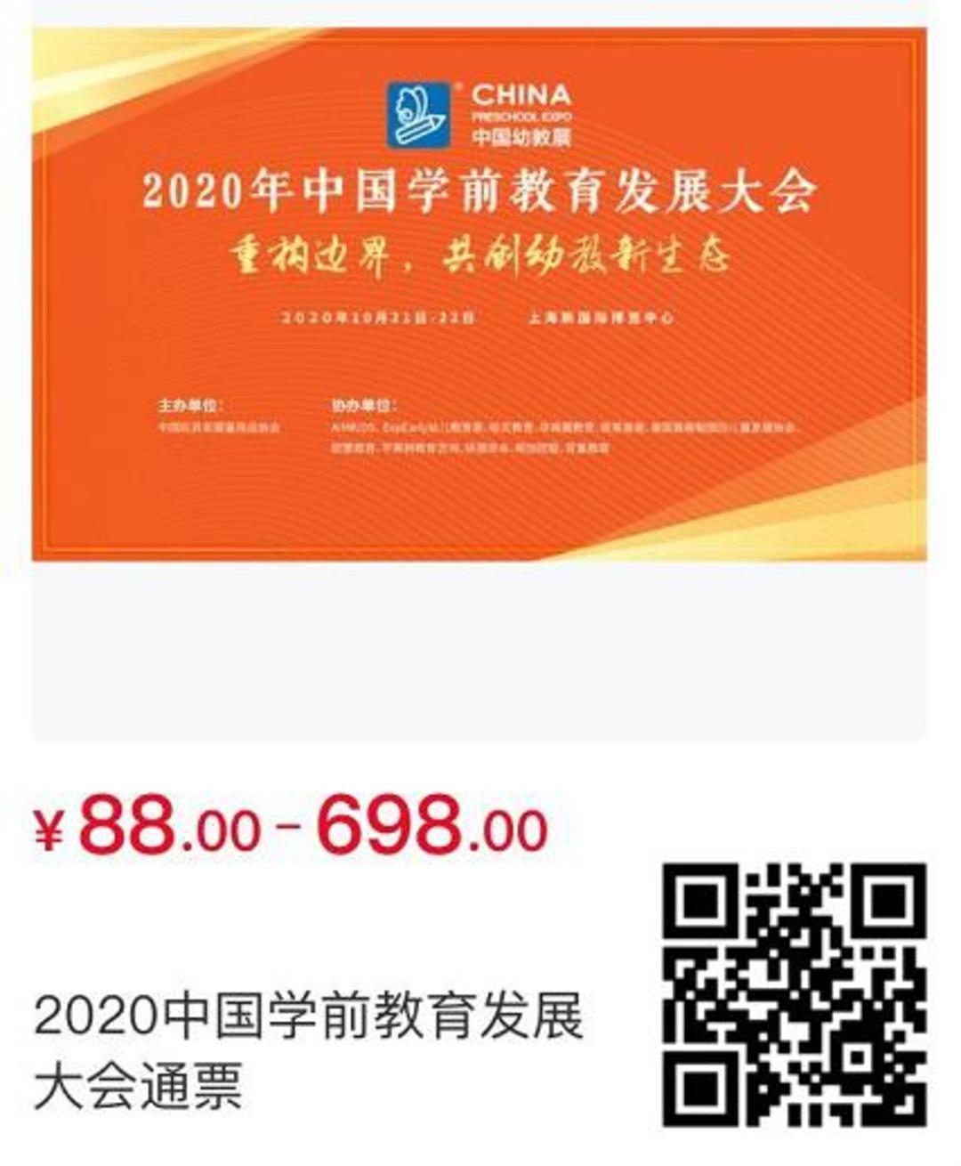 1_20201016095815.jpg